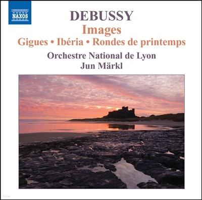 Jun Markl 드뷔시: [관현악] 영상, 렌트보다 느리게, 사라방드 (Debussy : Images Etc.)