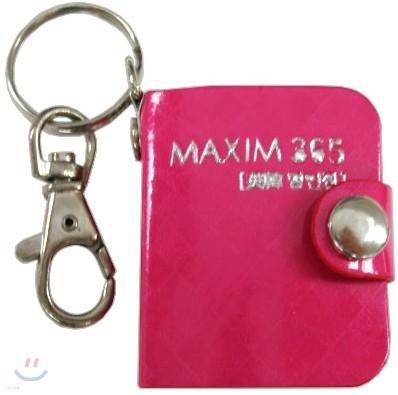 MAXIM 365 (미니북) (핑크)
