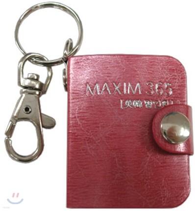 MAXIM 365 (미니북) (체리핑크)