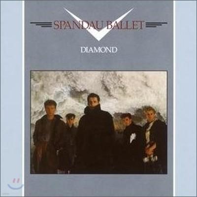 Spandau Ballet - Diamond (Special Edition)