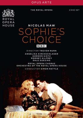 니콜라스 모 : 소피의 선택
