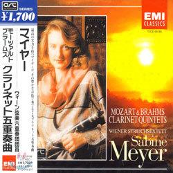Mozart & Brahms : Clarinet Quintets : Meyer