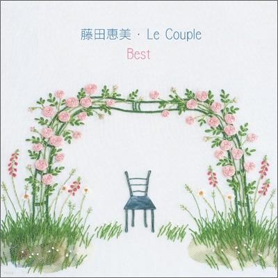 Fujita Emi (후지타 에미) - Le Couple Best