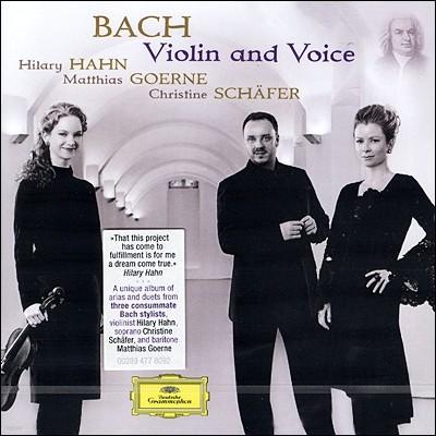 Hilary Hahn 바흐: 바이올린 오블리가토의 성악곡 (Bach: Violin and Voice) 힐러리 한