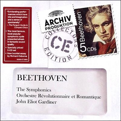 John Eliot Gardiner 베토벤: 교향곡 전집 (Beethoven : The Symphonies) 존 엘리엇 가디너