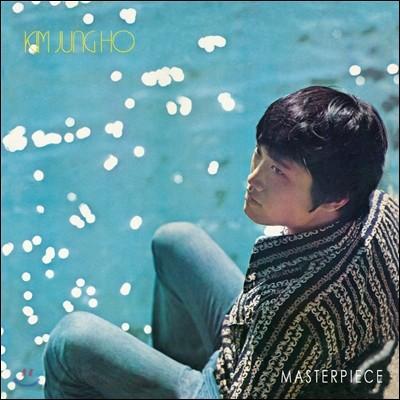 김정호 - Masterpiece (Apple Record Years) [6LP]