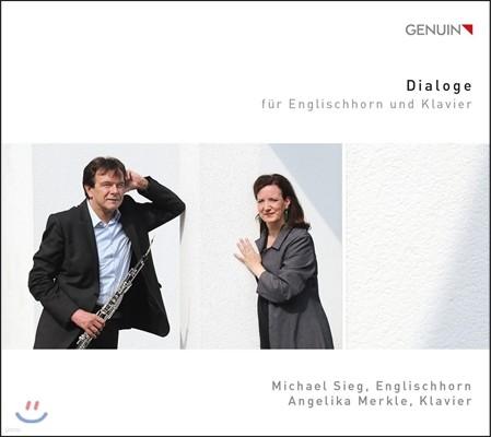 Michael Sieg / Angelika Merkle 잉글리시 호른과 피아노를 위한 작품집 (Dialogs for English Horn and Piano) 미하엘 지크, 안젤리카 머클