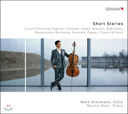 Mark Schumann 첼로와 피아노를 위한 작품 - 하이든 / 슈만 / 다비도프 / 크라이슬러 / 사라사테 (Short Stories - Schumann / Davidoff / Kreisler / Sarasate) 마크 슈만