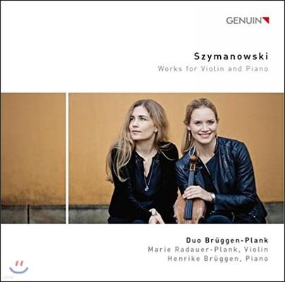 Duo Bruggen-Plank 시마노프스키: 바이올린과 피아노를 위한 작품집 (Szymanowski: Works for Violin and Piano) 듀오 브뤼헨 플랜크