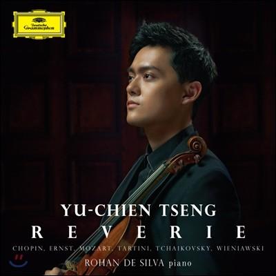 Yu-Chien Tseng 레브리 - 타르티니 / 쇼팽 / 모차르트: 바이올린 작품집 - 유치엔 쳉 (Reverie - Chopin / Tartini / Mozart)