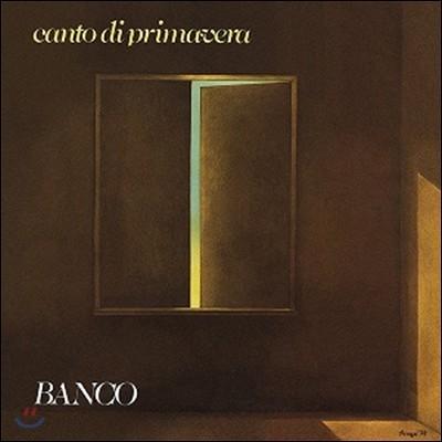 Banco (방코) - Canto di Primavera [옐로우 컬러 LP]