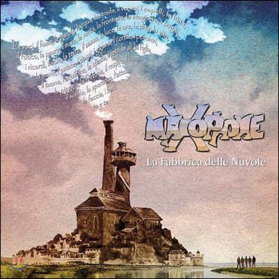 Maxophone (막소포네) - La Fabbrica delle Nuvole (The Clouds Factory) [블루 클라우드 컬러 LP]