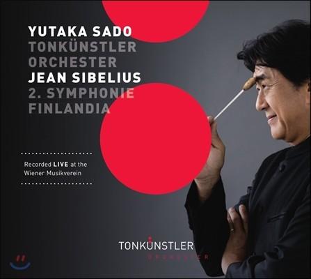 Yutaka Sado 시벨리우스: 교향곡 2번, 핀란디아 (Sibelius: Symphony Op.43, Finlandia Op.26) 톤퀸스틀러 오케스트라, 사도 유타카