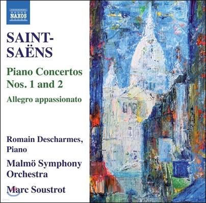 Romain Descharmes 생상스: 피아노 협주곡 1 & 2번, 알레그로 아파시오나토 (Saint-Saens: Piano Concertos Op.17, Op.22, Allegro Appassionato Op.70) 로맹 드샤르메