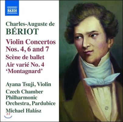 Michael Halasz 샤를 아우구스테 드 베리오: 바이올린 협주곡 4, 6, 7번, 에르 바리에 4번 '몽타냐르', 발레 정경 (Charles-Auguste de Beriot: Violin Concertos, Scene de Ballet, Air Varie 'Montagnard)