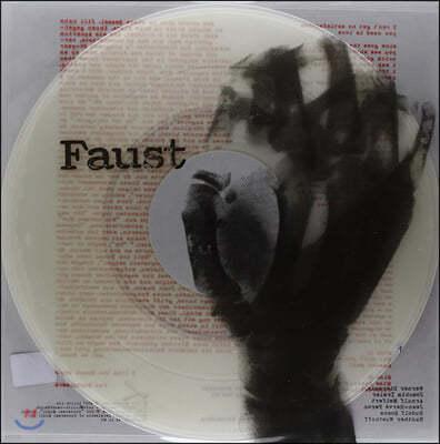 Faust (파우스트) - Faust  [투명 컬러 LP]