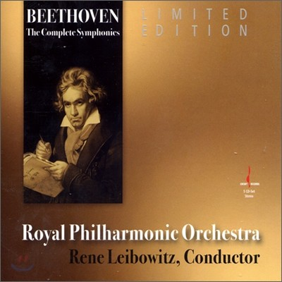 Rene Leibowitz 베토벤 교향곡 전집 (Beethoven : The Complete Sympohnies)