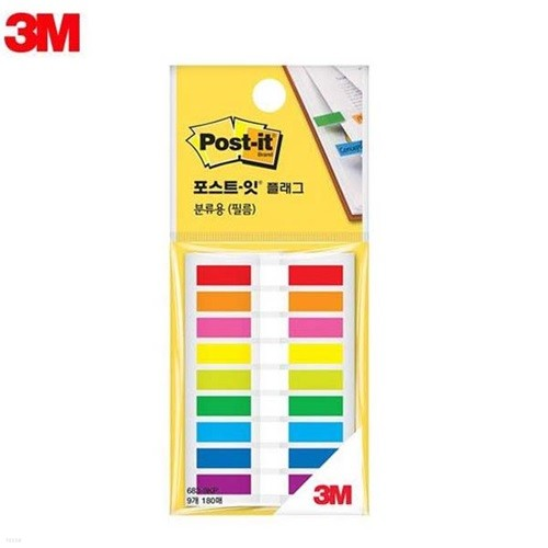 [알앤비]3M 포스트잇 플래그 분류용(필름) 683-9KP/견출지/접착메모지/사무용품
