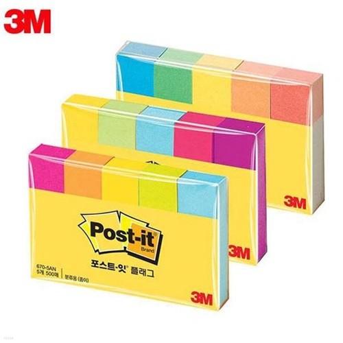 [알앤비]3M 포스트잇 플래그 분류용(종이) 670-5AN 5UC 5PN/견출지/접착메모지/사무용품