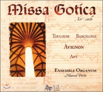 Marcel Peres 14세기 폴리포니 미사를 재현한 '미사 고티카' (Missa Gotica)