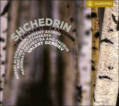 Valery Gergiev 쉬체드린: 오페라 '마법에 걸린 유랑자' (Shchedrin: The Enchanted Wanderer) 마린스키 합창단과 오케스트라, 발레리 게르기에프