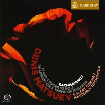 Denis Matsuev 라흐마니노프: 피아노 협주곡 3번, 파가니니 랩소디 - 데니스 마추예프, 발레리 게르기에프