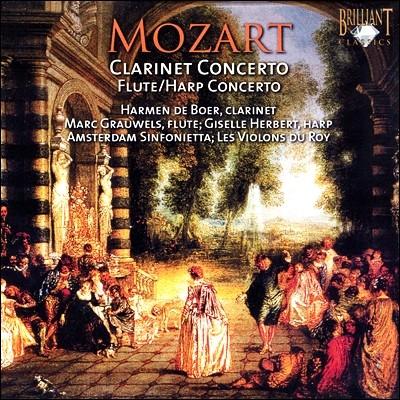 모차르트 : 클라리넷 협주곡 & 플룻과 하프를 위한 협주곡