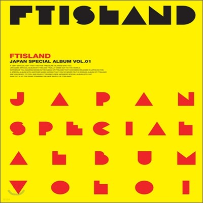 FT 아일랜드 (FTISLAND) - 스페셜 앨범 : Japan Special Album Vol.1