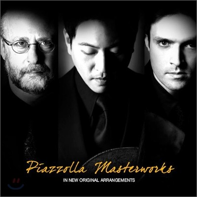 피아졸라 마스터웍스 : 첼로,피아노,클라리넷으로 편곡된 탱고 - 송영훈