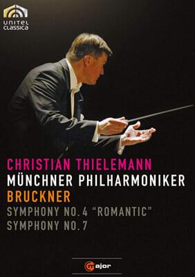브루크너 : 교향곡 4번, 7번 - 크리스티안 틸레만