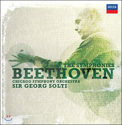 Georg Solti 베토벤: 교향곡 전집 (Beethoven: The Symphonies)