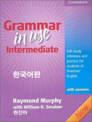 Grammar In Use Intermediate with Answers, 3/E : 한국어판