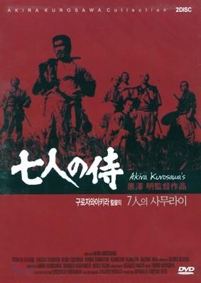 7인의 사무라이 SE (2Disc, 일반판:1954년작)