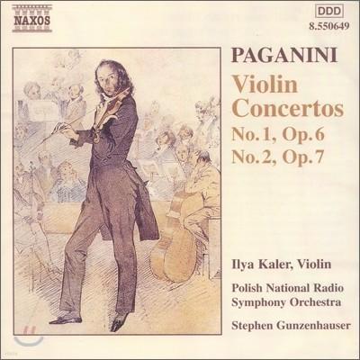 Ilya Kaler 파가니니 : 바이올린 협주곡 (Paganini: Violin Concertos)