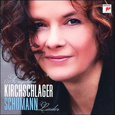 Angelika Kirchschlager 슈만 : 여인의 사랑과 생애 (Schumann: Songs) 안젤리카 키르쉴라거
