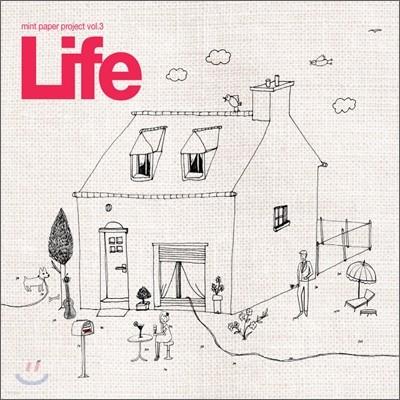 라이프 Life : 민트페이퍼 (Mint Paper) Project Vol.3