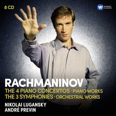 Nikolai Lugansky / Andre Previn 라흐마니노프: 피아노 협주곡 전곡, 관현악 작품과 3개의 교향곡 (Rachmaninov: 4 Piano Concertos, Piano Works & 3 Symphonies, Orchestral Works) 니콜라이 루간스키