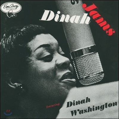 Dinah Washington (디나 워싱턴) & Clifford Brown - Dinah Jams