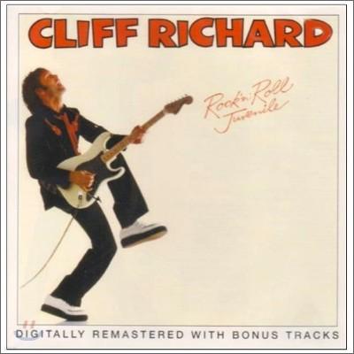 Cliff Richard - Rock'N' Roll Juvenile
