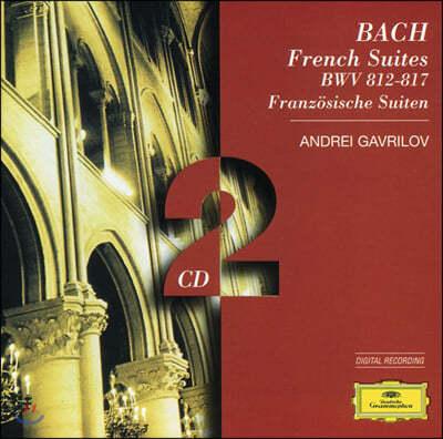 Andrei Gavrilov 바흐: 프랑스 모음곡 (Bach: French Suites)
