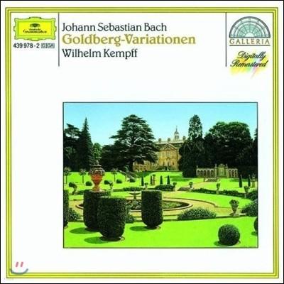 Wilhelm Kempff 바흐 : 골드베르크 변주곡 (Bach : Goldberg Variations) 빌헬름 켐프