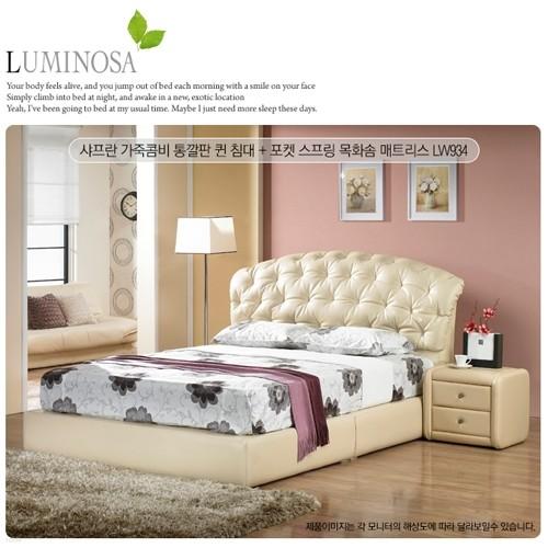 [Luminosa]샤프란 가죽콤비 통깔판 퀸 침대 + 포켓 스프링 목화솜 매트리스 LW934