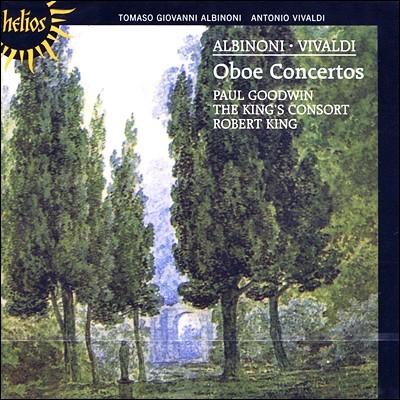 알비노니 & 비발디 : 오보에 협주곡