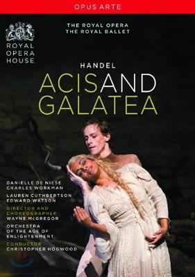 헨델 : 아시스와 갈라테아