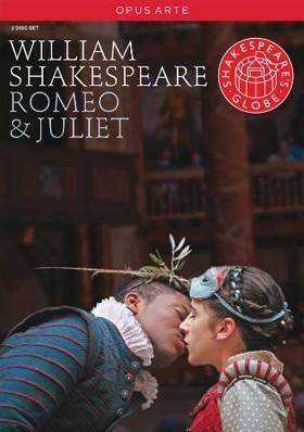 셰익스피어 : 로미오와 줄리엣 (연극)
