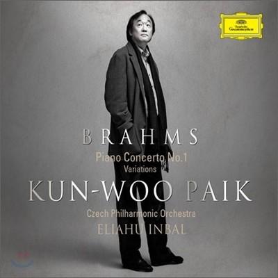 백건우 - 브람스 : 피아노 협주곡 1번 (Brahms : Piano Concerto No.1)