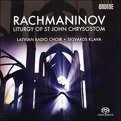 Latvian Radio Choir 라흐마니노프: 성 요한 크리소스톰을 위한 전례 (Rachmaninov: Liturgy of St John Chrysostom, Op. 31)