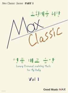 V.A. / 소황제를 위한 명품 태교 음악 Vol.1 (Digipack/미개봉)