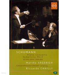 [DVD] Martha Argerich / Schumann : Piano Concerto & Symphony No.4 (미개봉/ekdv001)