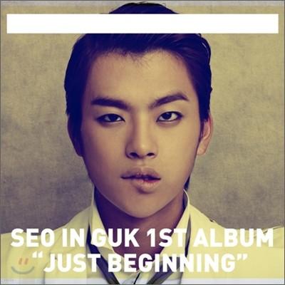서인국 - 미니앨범 : Just Beginning
